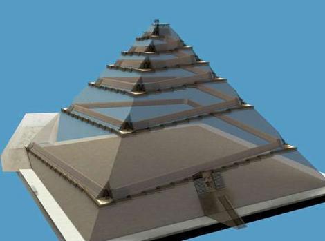 Pyramid Inner Ramp